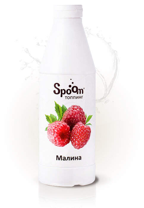 Топпинг Spoom Raspberry (Малина)