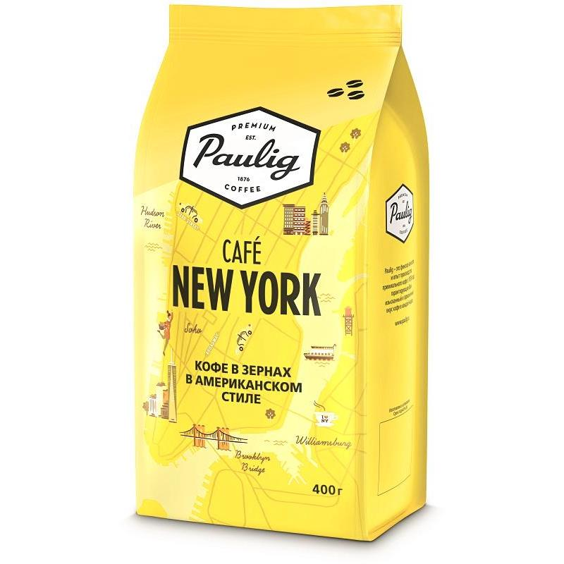 Кофе в зернах Paulig Café New York (Кафе Нью-Йорк) 400г